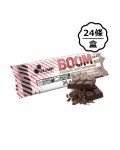 [波蘭 Olimp] BOOM 牛奶蛋白棒-巧克力 (24條/盒)