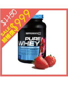 [南非 SUPPLEMENTS SA] 純乳清蛋白粉-草莓 (1kg/罐)