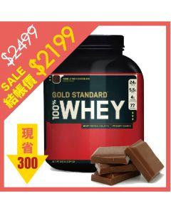 [ON] 黃金比例乳清蛋白粉-雙倍巧克力 (5磅/罐)