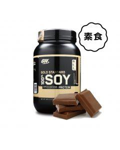 [ON] 黃金比例分離大豆蛋白 - 巧克力 (935g/罐)