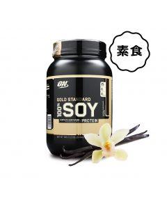 [ON] 黃金比例分離大豆蛋白 - 香草 (915g/罐)