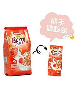 [瑞士全家] 草莓綜合穀物早餐麥片隨手包 (50g/包) {賞味期限: 2018-11-09}