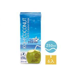 [KOH酷椰嶼] 100% 純椰子汁 (250ml/罐x6罐/組)