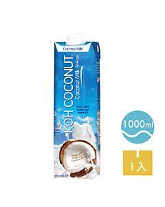 [KOH酷椰嶼] 椰奶 (1L/罐)