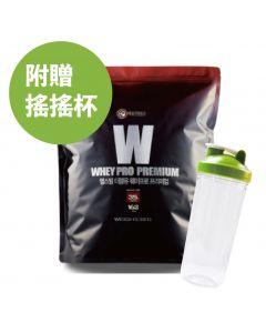 [韓國 Healthville] 黃金比例乳清蛋白粉-巧克力口味 (3kg/袋) (含搖搖杯、湯匙)