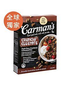 [澳洲 Carman's] 蔓越莓黑巧克力燕麥脆榖片 (500g/盒) 【全球獨家】【肉桂添加】