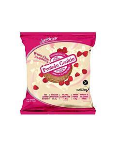 [紐西蘭 Justine's] 蛋白餅乾-覆盆子白巧克力(64g/片)