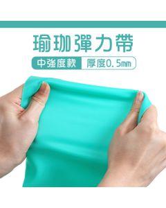 [ABsport] 0.5mm瑜珈彈力帶-藍綠