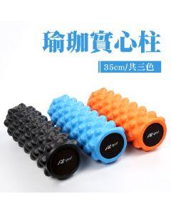 [ABsport] 35cm瑜珈滾筒-黑