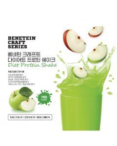[The BeneFood] Benetein女性配方-低脂蘋果蔬果蛋白飲 (750g/罐)
