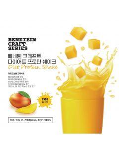 [The BeneFood] Benetein女性配方-低脂芒果蔬果蛋白飲 (750g/罐)