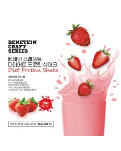 [The BeneFood] Benetein女性配方-低脂草莓蔬果蛋白飲 (750g/罐)