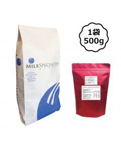 [美國 MSG] 無添加濃縮乳清蛋白粉 (500g/袋)