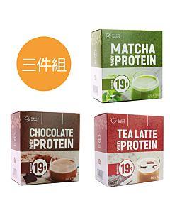 [Daily Boost] 運動乳清蛋白粉三種口味組合(宇治抹茶紅茶拿鐵特濃可可)(7包/盒)