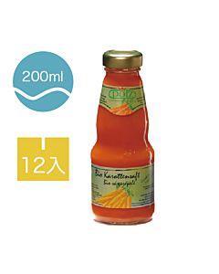 [德國好鮮] 有機純紅蘿蔔汁-隨手瓶 (12入200ml/瓶)