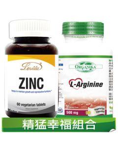 [精猛幸福組合]:左旋精胺酸500mg(90顆/瓶) X1+螯合鋅30mg (60顆/瓶) X1