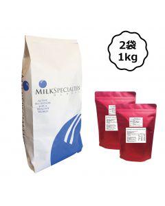 [美國 MSG] 無添加濃縮乳清蛋白粉 (1kg共2袋)