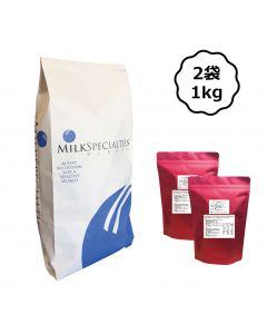 [美國 MSG] 無添加分離乳清蛋白粉 (1kg共2袋)