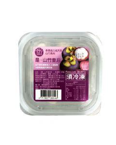 [是。山竹皇后] 冷凍山竹果肉(200公克/盒)