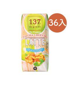 [137 degrees] 抹茶核桃堅果奶(180mlx36入/箱)