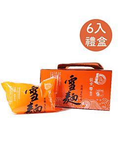[名廚美饌] 蒟蒻雪麵 (180g/包x6入禮盒)