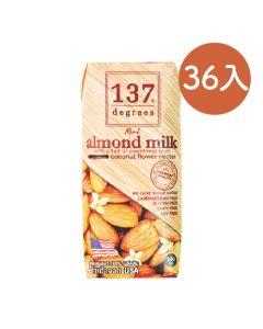 [137 degrees] 原味杏仁堅果奶 (180mlx36入/箱)