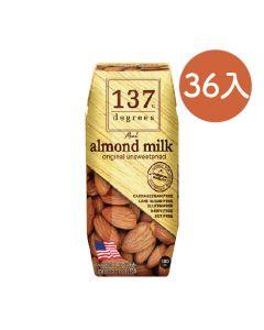 [137 degrees] 無加糖杏仁堅果奶(180mlx36入/箱)