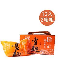 [名廚美饌] 蒟蒻雪麵(180g) 12入x2箱