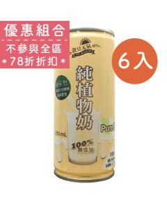 [穀豆元氣] 純植物奶6入組(210mL/罐)