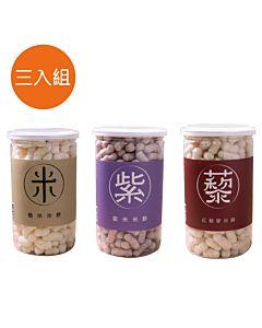[Let's Saga] 米餅優惠三入組 (每罐35g,藜麥、紫米、糙米各一)