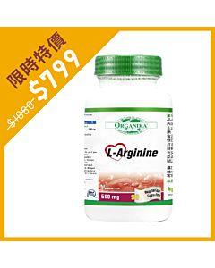 [Organika優格康] 左旋精胺酸500mg(90顆/瓶)