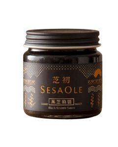 [芝初] 無加糖黑芝麻醬 (170g/罐)