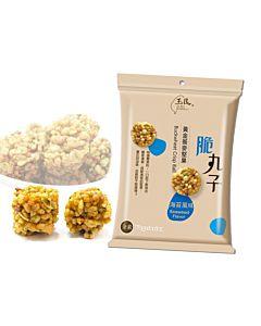 [玉民]蕎麥脆丸子-海苔(42g/包)
