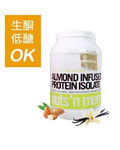 [美國 Nuts' n More] 杏仁乳清蛋白-香草風味(2.1磅/罐)