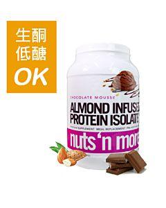 [美國 Nuts' n More] 杏仁乳清蛋白-巧克力風味(2.1磅/罐)
