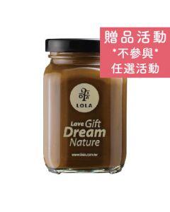 [蘿拉果醬] 伯爵奶茶抹醬 (230g/罐)