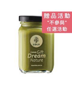 [蘿拉果醬] 鮮奶抹茶醬 (230g/罐)