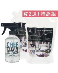 [淨毒五郎] 蔬果清潔劑買2送1特惠組(400mlx1+1000mlx2)