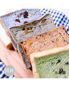 [愛吐司itoast] 健康自然系吐司30片組合(5種口味各6片)