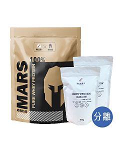 [組合商品] Mars戰神低脂奶茶(1KG)+無添加分離乳清蛋白(MSG分裝)(1KG)