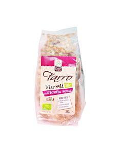 [義大利Poggio del farro] 有機榛果酥脆穀物(250g/包)