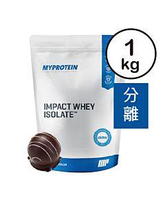 [英國 Myprotein] 分離乳清蛋白-柔滑巧克力(1kg/袋)