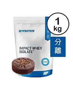 [英國 Myprotein] 分離乳清蛋白-巧克力布朗尼(1kg/袋)