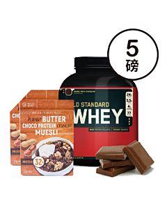 [組合商品] ON雙倍巧克力(5磅/罐)+Daily Boost花生巧克力蛋白酥脆穀物(375g/盒*2)