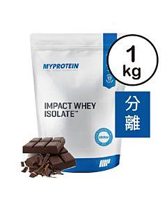 [英國 Myprotein] 分離乳清蛋白-天然巧克力(1kg/袋)