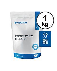 [英國 Myprotein] 分離乳清蛋白-無添加原味(1kg/袋)