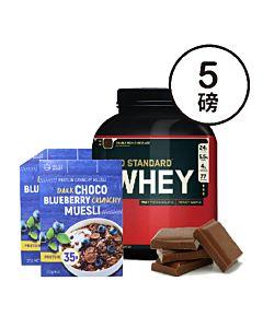 [組合商品] ON雙倍巧克力(5磅/罐)+Daily Boost黑可可藍莓蛋白質酥脆穀物(375g/盒*2)