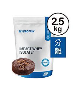 [英國 Myprotein] 分離乳清蛋白-巧克力布朗尼(2.5kg/袋)