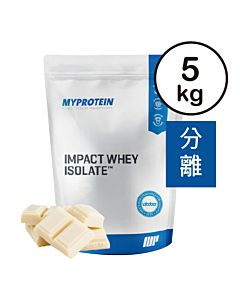 [英國 Myprotein] 分離乳清蛋白-白巧克力口味(5kg/袋)