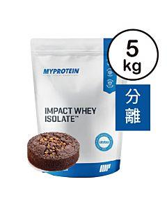 [英國 Myprotein] 分離乳清蛋白-巧克力布朗尼口味(5kg/袋)